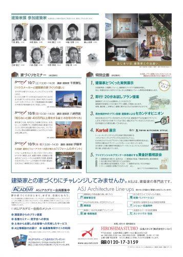 st333_HIroshima_ura-001